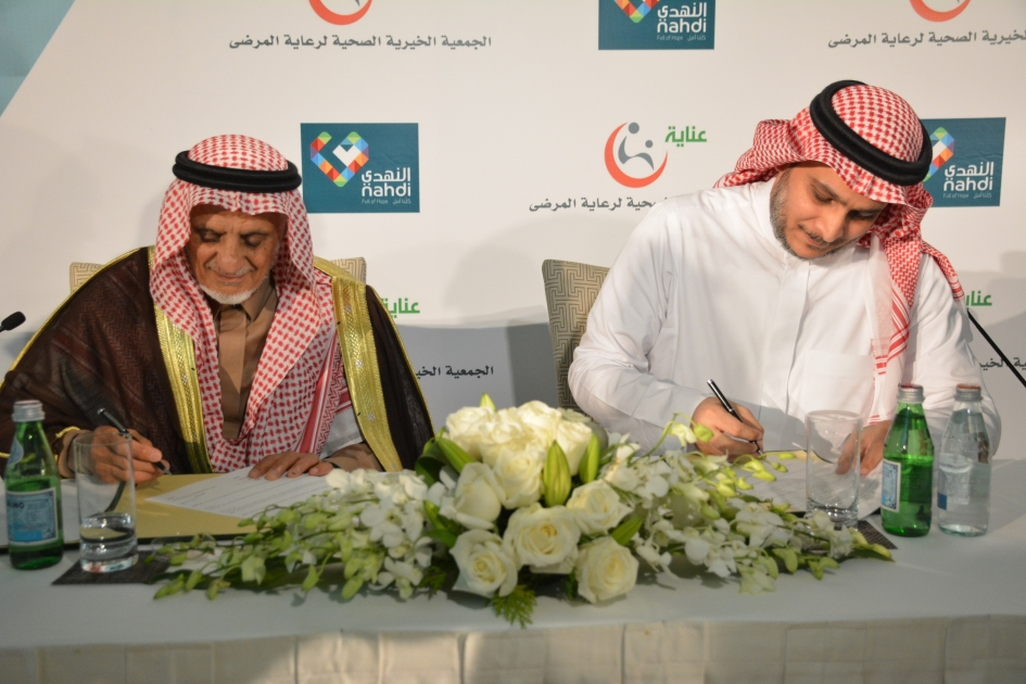 Dr. Abdulrahman bin Abdulaziz Al Swailem and engineer Yasser Joharji, signed the MoU