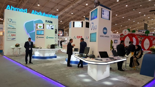 Exhibition Stand Entertainment : Saudi healthcare exhibition the biggest gathering of local
