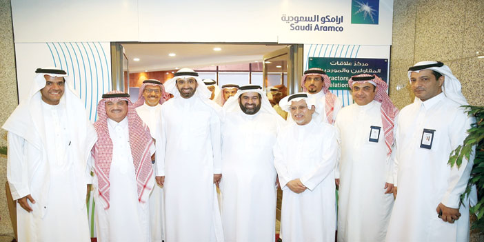 Aramco launches center for contractors and suppliers - Eye of Riyadh