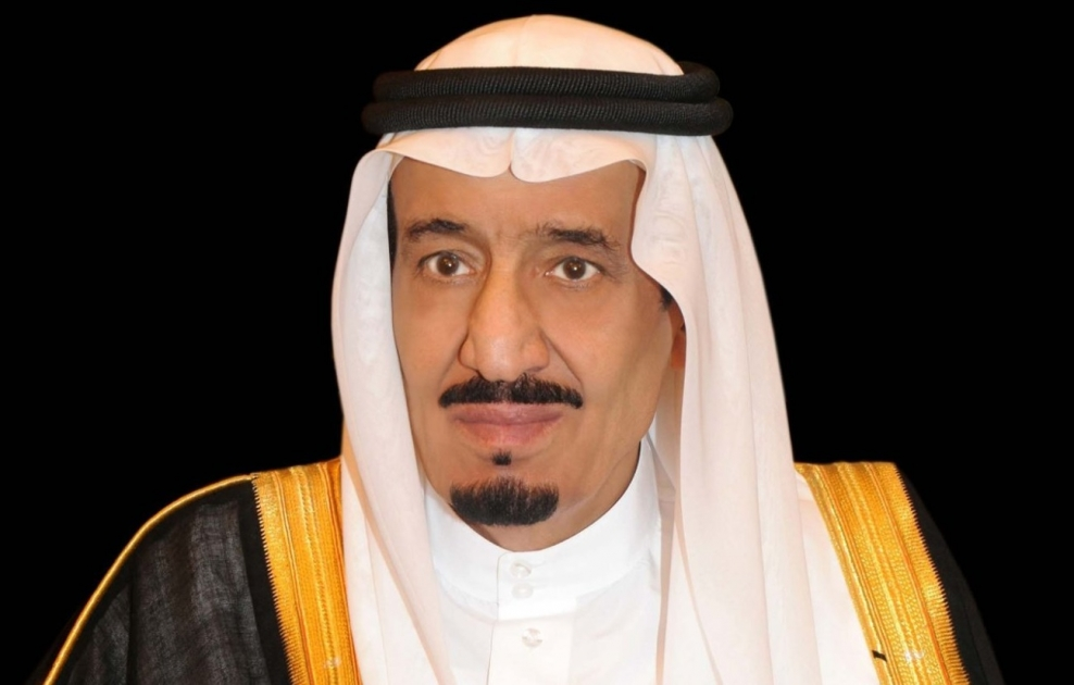 Saudi Arabia announces new information minister