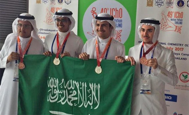 Saudi students win 4 medals at chemistry Olympiad in Thailand