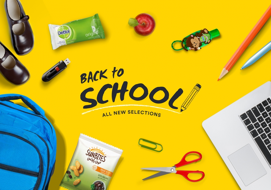 SOUQ com – Your one stop shop for all back to school essentials with