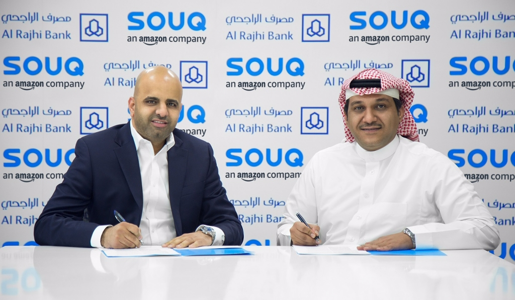 Al Rajhi Bank and SOUQ to offer discounts in co-operation to customers in the KSA
