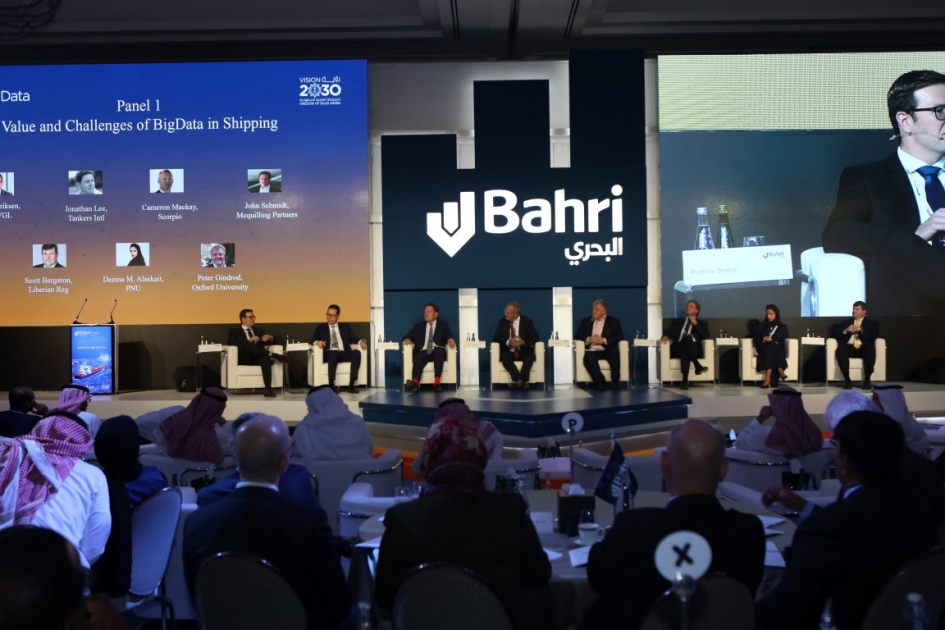 Bahri hosts second edition of its annual big data forum in