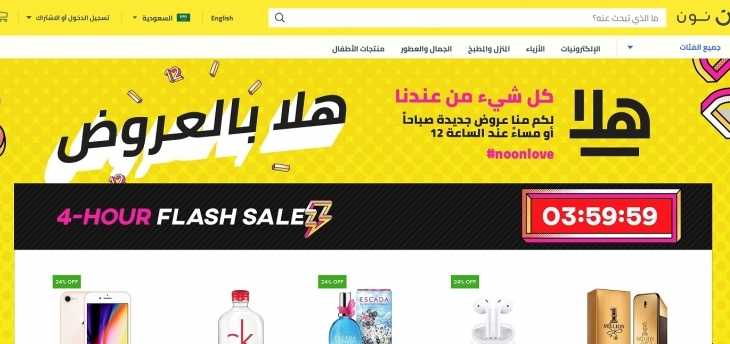 Noon' now LIVE in Saudi Arabia marking a new era for e-commerce in