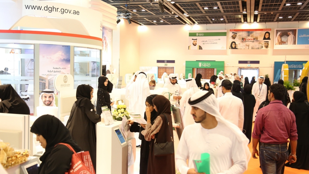 Dans Reports 25 Increase In Applications From Skilled Emirati Job