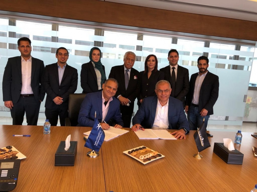 Abdali Boulevard Company PSC Awards Its Facilities Management Services To EFS
