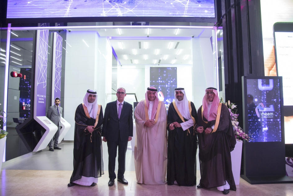 meem, the Region's First Digital Bank Launches in the Kingdom of Bahrain