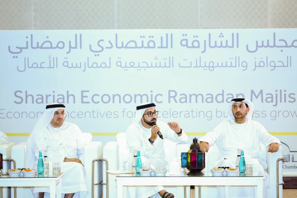 Economic Majlis Highlights Importance of Incentives in