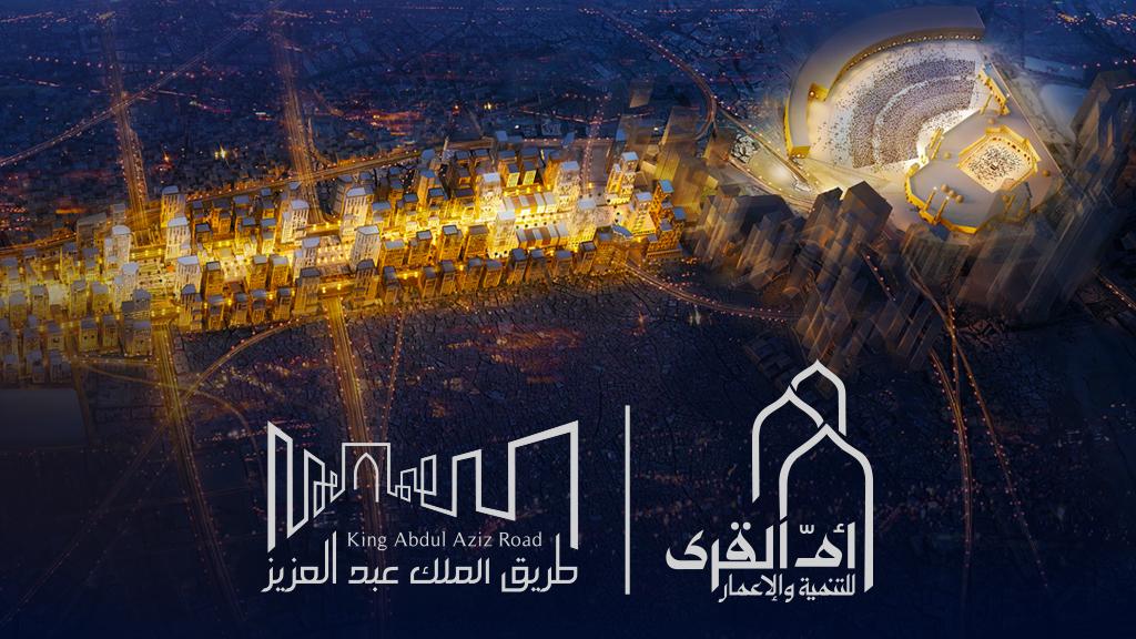 Umm Alqura For Development & Construction is the Real Estate Partner