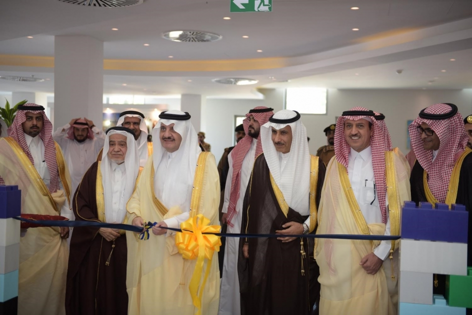 HRH Governor of the Eastern Province inaugurates Sipchem Innovative Club