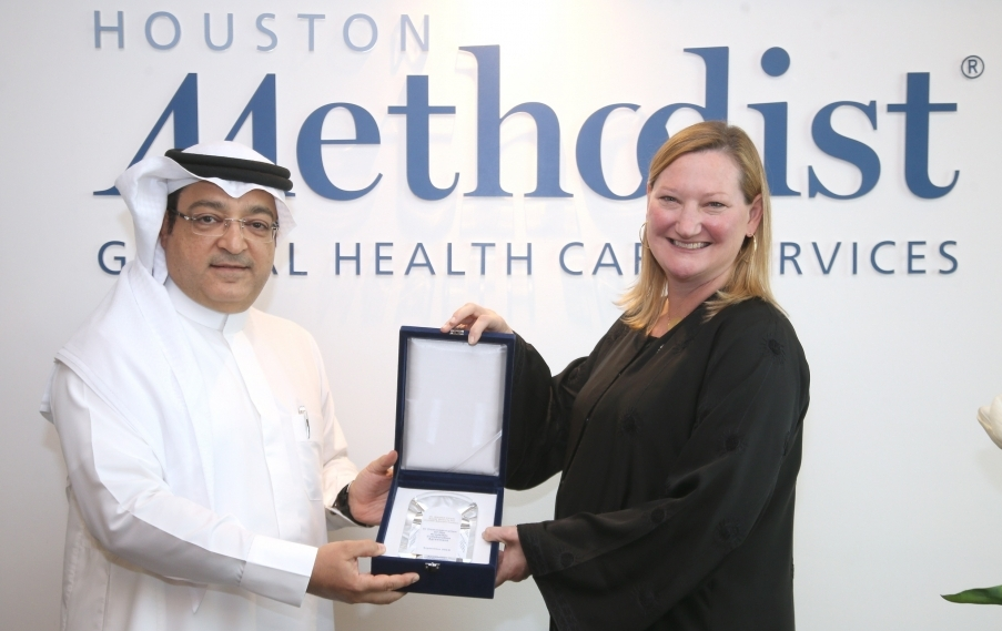 Saudi Society For Health Administration And Houston Methodist