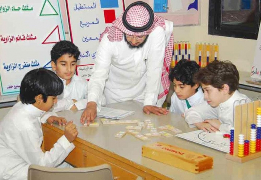 Saudi Arabia tops globally with trained primary, secondary teachers