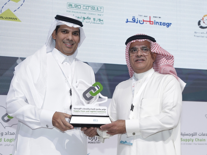 Bahri supports Supply Chain and Logistics Conference as Diamond
