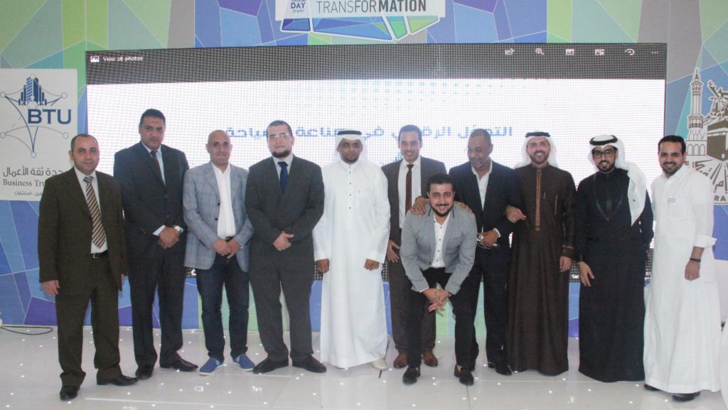 Umm Al-Qura University Celebrates World Tourism Day - Eye of Riyadh