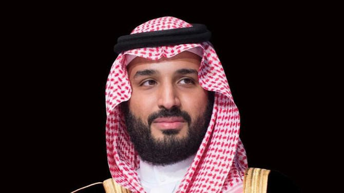 Crown prince to attend G-20 summit in Argentina: Energy Minister