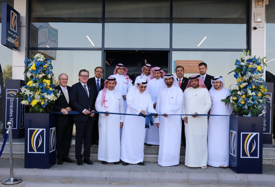 Emirates NBD opens second branch in Riyadh