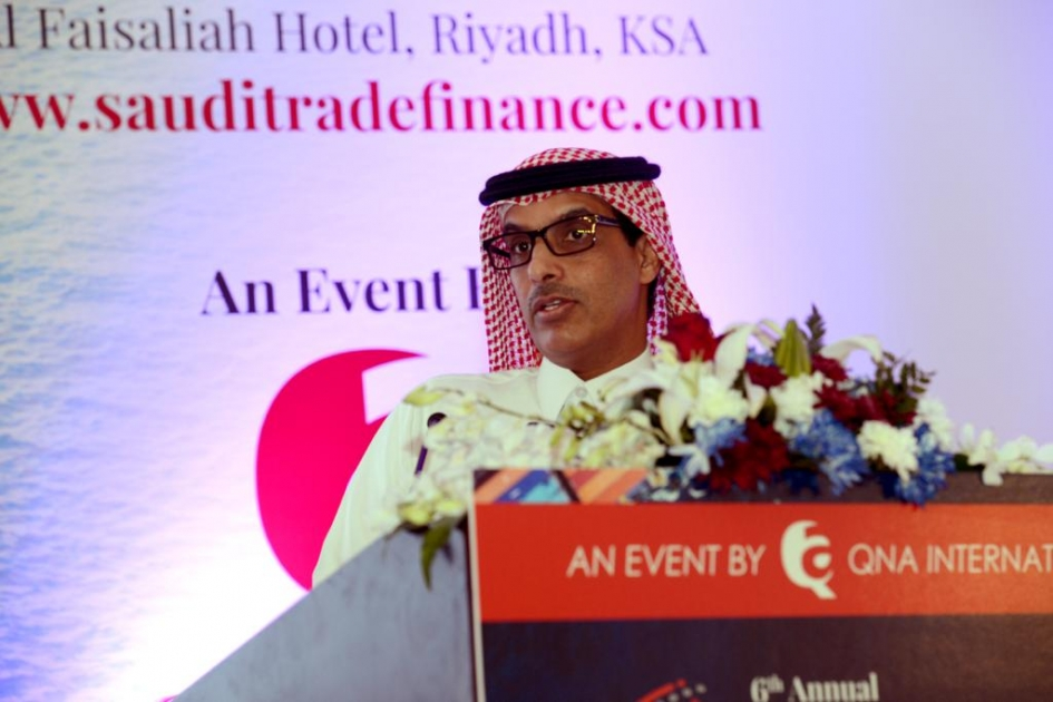 SAGIA Highlights the Achievements of the Business Environment at the Saudi Trade Finance Conference