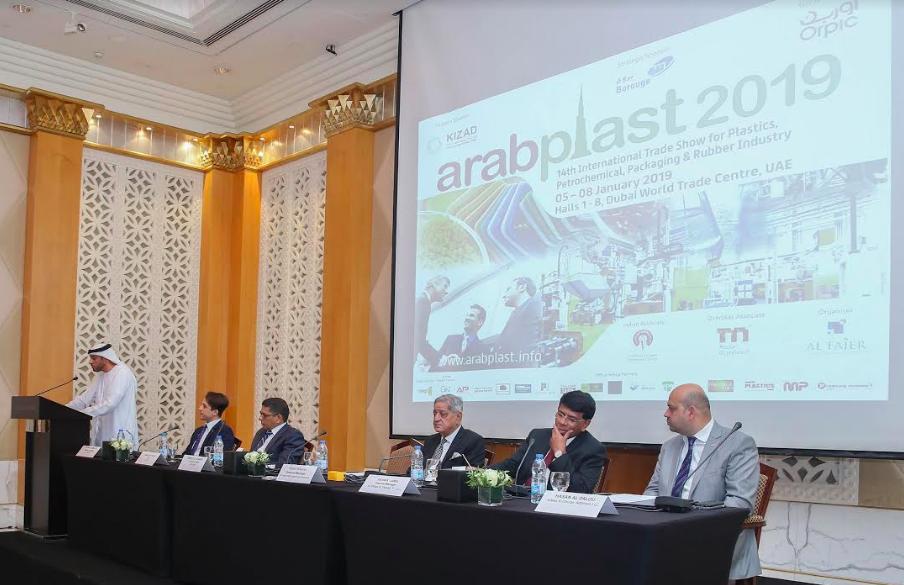 ArabPlast 2019 to open 5 January in Dubai: GCC petrochemical