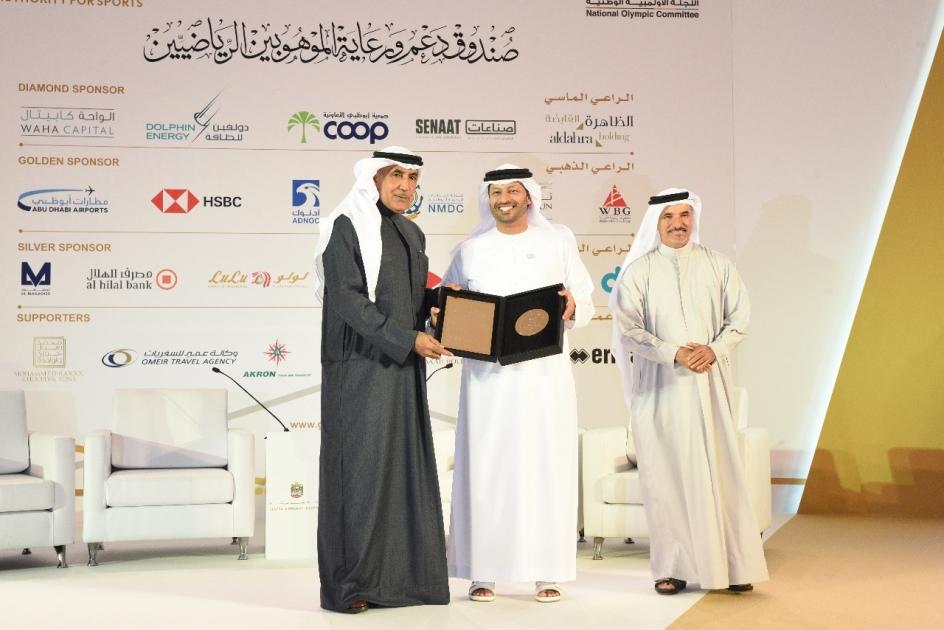 Abu Dhabi Airports sponsors the UAE Sport Talent Fund - Eye of Riyadh