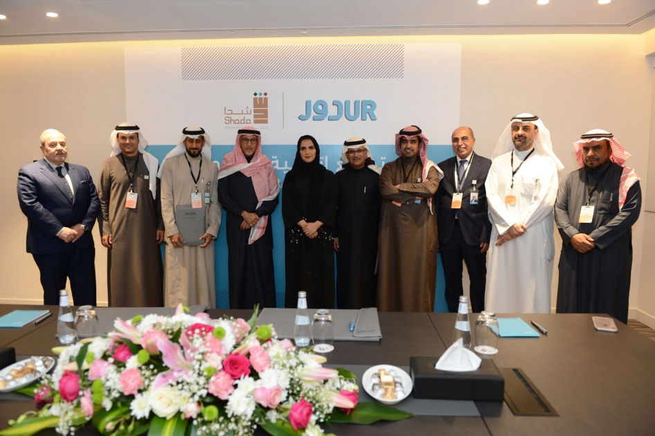 Dur Hospitality Acquires 60% of Shada Homes