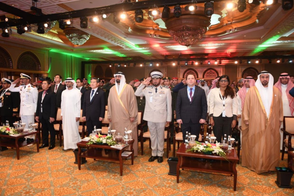 International Defence Conference 2019 Highlights Importance of
