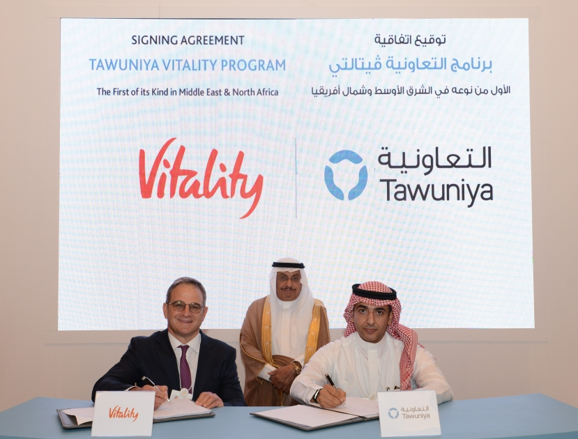 Tawuniya announces the first health program of its kind in the Middle East and North Africa in partnership with Vitality Group