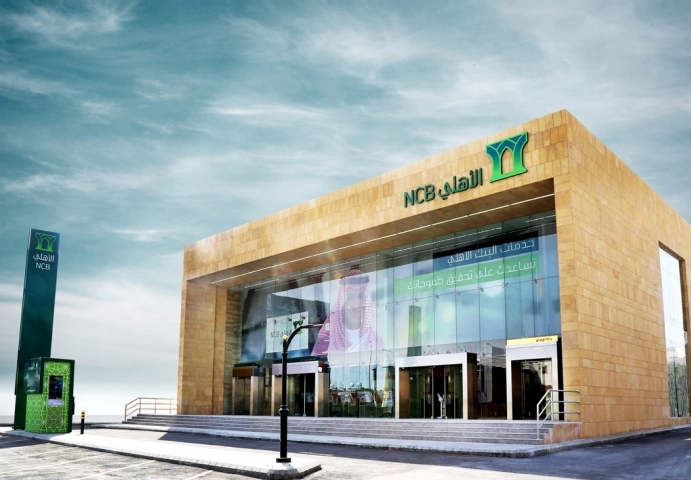 NCB's Net Income reached SAR 3.2 Billion for the First Quarter of 2019
