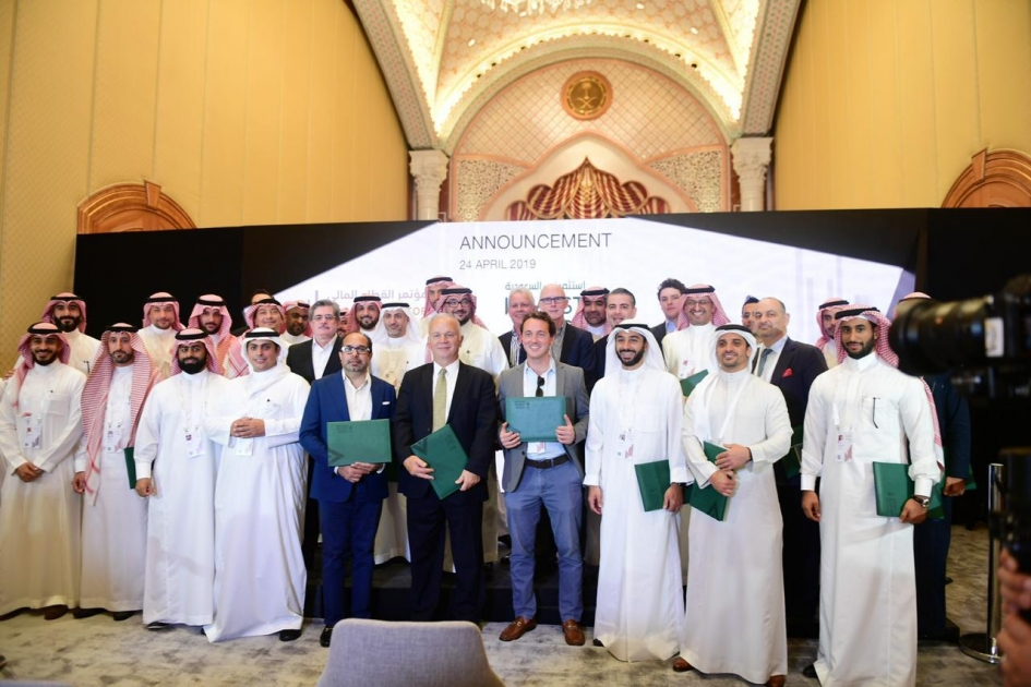 SAGIA Launches Venture Capital Platform at Financial Sector Conference