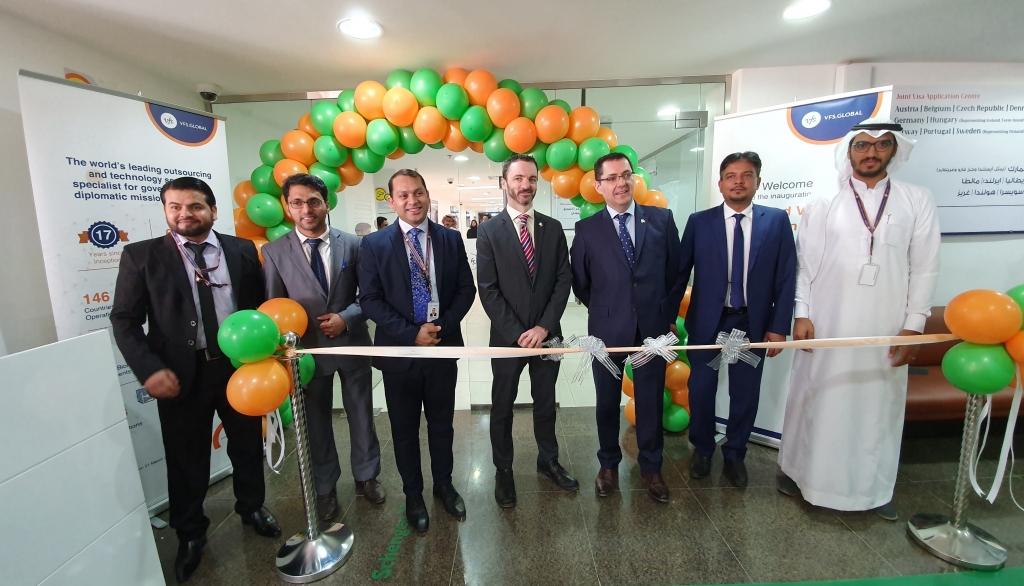 New Visa Application Centers Open in Riyadh, Al Khobar and Jeddah