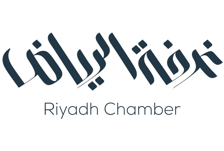 وظائف نسائية في عدة مجالات لحملة الثانوي بغرفة الرياض